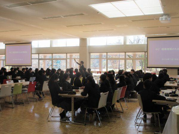 中学2年生 職業理解のための講演会