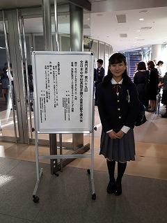 英語弁論大会に出場しました。
