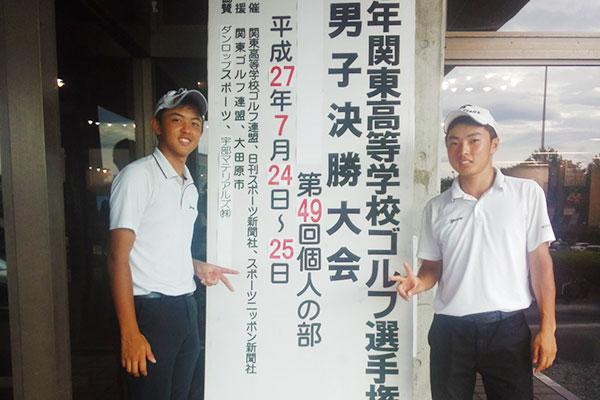 [共通]ゴルフ部