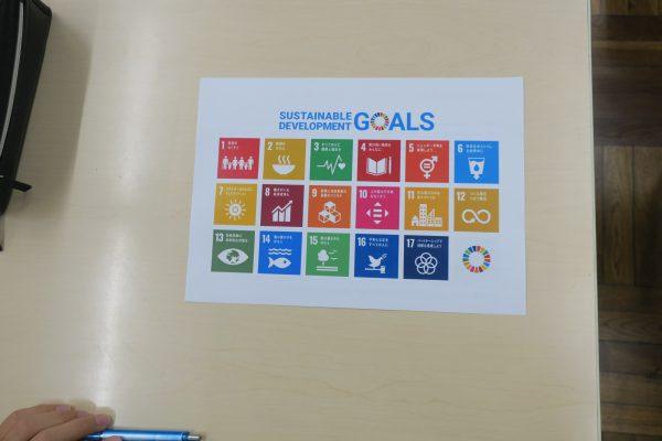 高校1年生 【SDGs/社会問題 スタディツアー】事前教育